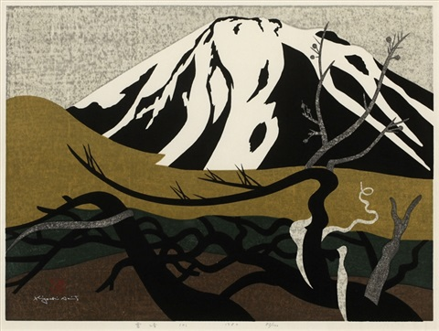 reiho 7 by kiyoshi saito