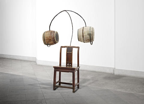 chair of concentration by chen zhen