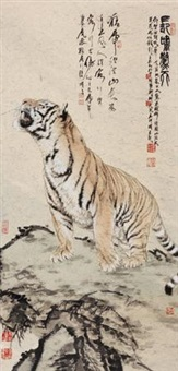 长啸惊天 (tiger) by meng xiangshun