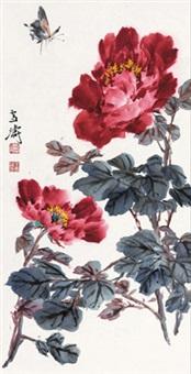 牡丹蝴蝶 立轴 设色纸本 (peony and butterfly) by wang xuetao