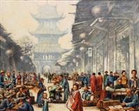 scène de marché en chine by quing quan wang