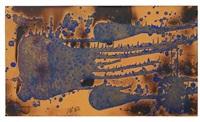 peinture de feu couleur (fc 15) by yves klein