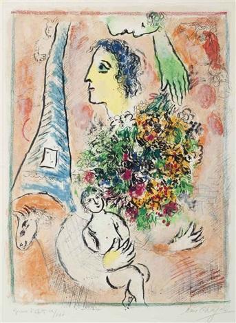 offrande à la tour eiffel by marc chagall