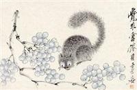 松鼠葡萄 by xu gu
