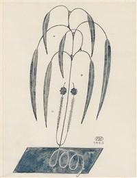 dekorative graphische studie by josef hoffmann