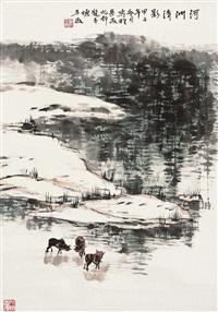 河洲清影 by luo ping'an