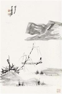 秋水泛舟 镜框 水墨纸本 by zhang daqian