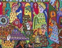 les fiançailles by fatima hassan el farouj
