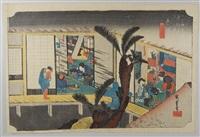 série des 53 stations de la route du tokaido. planche 37 - akasaka by ando hiroshige