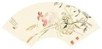 香豆蓝菊竹篮 (flowers plant and basket) by li fenggong, zhao haogong, and luo genzhai