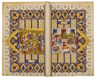 firdausi's shahnameh (2 works) by anonymous-persian-safavid (16)