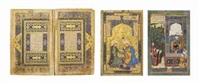 yusuf wa zulaykha folio by mahmud muzahhib