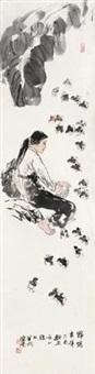 锦绣吉年 by liu jirong