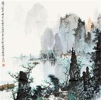漓江一曲千峰秀 by bai qizhe