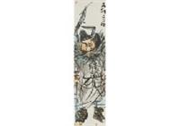 zhong kui by shiko munakata