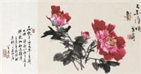 蝶恋花 镜心 设色纸本 (painted in 1979 flower and butterfly) by wang xuetao