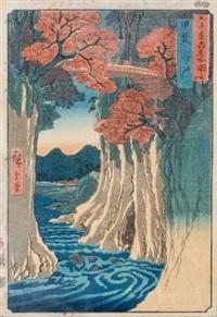 les soixante provinces, le pont des singes dans la province de kai, oban tate-e (from rokujuyoshu meisho zue) by ando hiroshige
