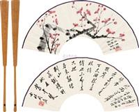 梅花 (plum blossm) (recto-verso) by xu xiaomu