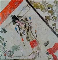 plaza de petare (la bajada del niño) by bárbaro rivas