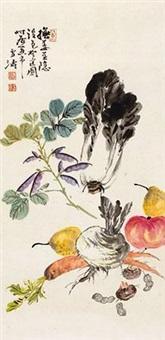 果蔬图 by wang xuetao