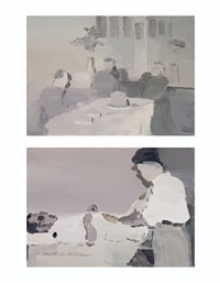 three old retired officials; stomachache (2 works) by qiu xiaofei