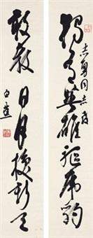 草书 七言联 (seven-character in cursive script) (couplet) by bai jiao