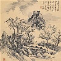 寻梅清兴 by huang binhong