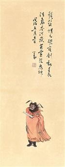 zhong kui by pu ru