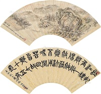 秋江渔隐 篆书 (2 works) by xiao tui'an and fan haolin
