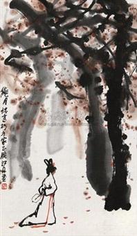 人物 by jiang zhou