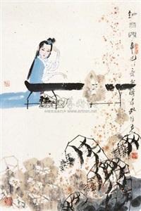 知音图 by kong weike