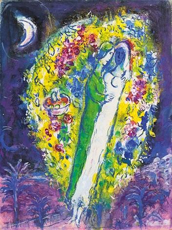 couple dans les mimosas nice et la côte dazur by marc chagall