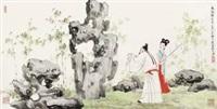 米颠拜石 by xu youwu