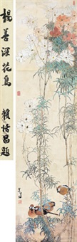 月下花鸟 立轴 纸本 by yang shanshen