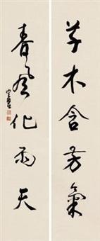 行书五言 对联框 纸本 (couplet) by chen peiqiu