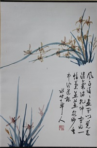 orchid by xu shichang