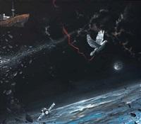 noah's ark by serdar akkilic