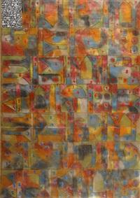 fragmentatio by roland sabatier