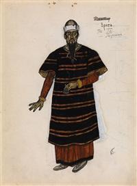 the doctor (costume design from peter khlebnik) by aleksandr yakovlevich golovin