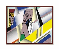 reflections on the prom by roy lichtenstein