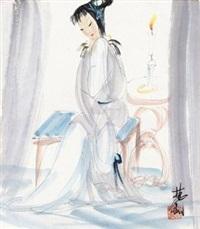 仕女 by lin fengmian