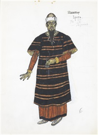 costume design for the doctor from peter khlebnik by aleksandr yakovlevich golovin