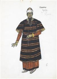costume design for the doctor from peter khlebnik by aleksandr yakovlevich golovin