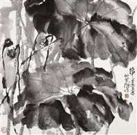 墨荷 by li ronghai
