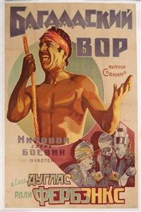 the bagdad thief, american movie with douglas fairbanks by yakov ruklevsky