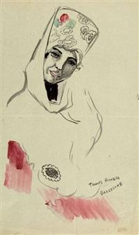 espagnole à la mantille, encre de chine et aquarelle sur papier by francis picabia