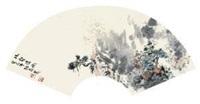 林壑清幽 by xiang lei