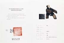 taichi series by ju ming
