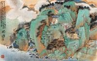游山悟道 (landscape) by qi enjin