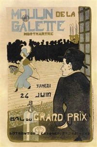 moulin de la galette/bal du grand prix by guy dollin